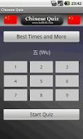 Screenshot of Chinese NumberQuiz