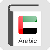 Arabic Keyboard Dictionary