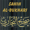 Sahih Al Bukhari (Deutsch)