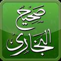 Sahih Al-Bukhari - Arabic icon