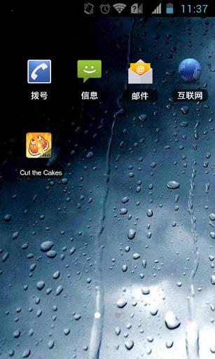 【免費個人化App】水滴主題-APP點子