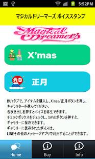 Download 声優ボイススタンプ マジカルドリーマーズ編 APK for Android