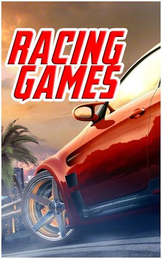 賽車遊戲 - 速度快