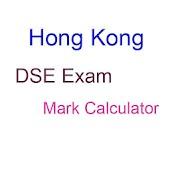 DSE Exam