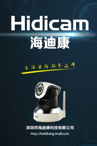 Hidicam