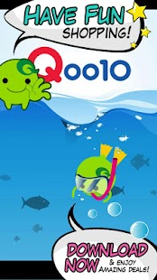 Qoo10 Singapore - screenshot thumbnail
