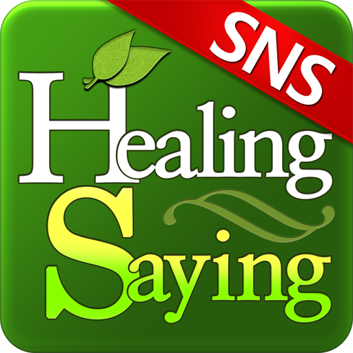 berømte citater om kommunikation SNS Healing Saying – Apps i Google Play berømte citater om kommunikation