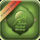 El Minbar Global - De prueba icon