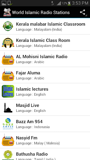 Download World Islamic Radio Stations Google Play softwares