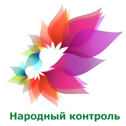 Народный контроль - Череповец LOGO-APP點子