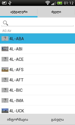 4L - Aircraft Register