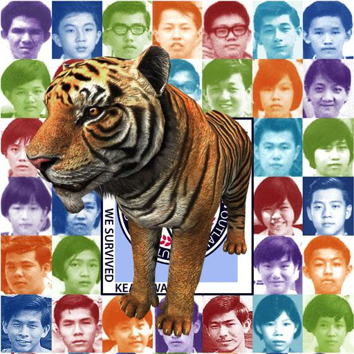 【免費娛樂App】Keathwa Tiger-APP點子
