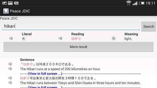 日本語から英語 英語から日本語辞書の話 Peace JDIC
