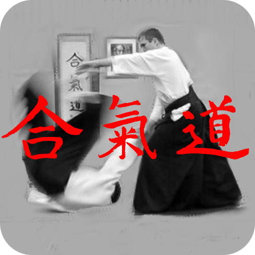 Aikido Library Full