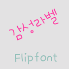 365sensrabel  Korean Flipfont icon