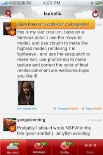 nublogs Ascend 社交 App-癮科技App