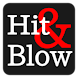 Hit and Blow
