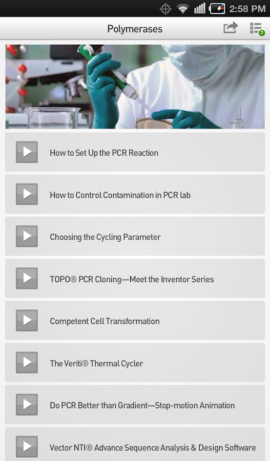 PCR Essentials - screenshot