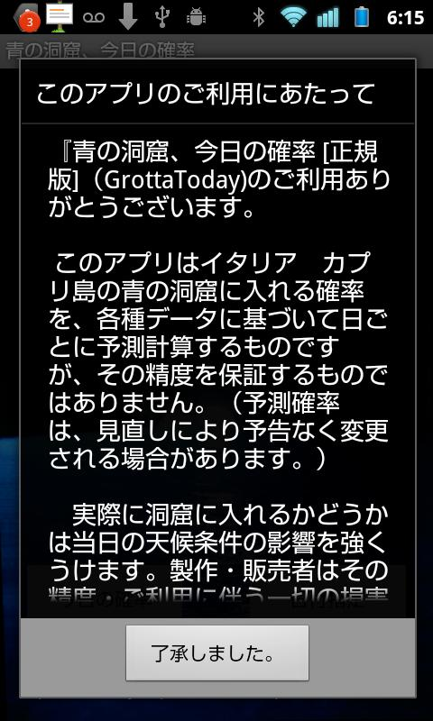 GtottaToday- screenshot