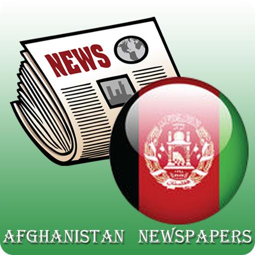 afghan paper سایت فارسی بیبیسی تازهترین اخبار و گزارش ها درباره ایران و افغانستان و جهان در حوزه سیاست، اقتصاد، جامعه و فرهنگ و همچنین ویدیو، گزارشهای تصویری و برنامههای تلویزیون فارسی را به شما.