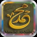 Mawlid al-Nabi Wallpapers icon