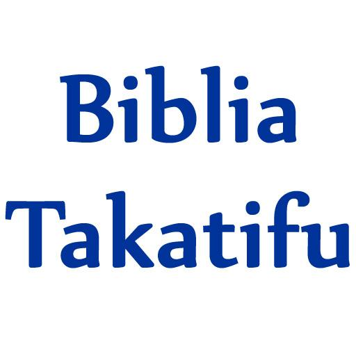 Swahili Bible LOGO-APP點子