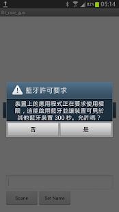 【免費通訊App】藍芽求救定位-APP點子