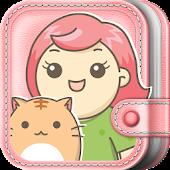 생리배란피임달력-핑크다이어리