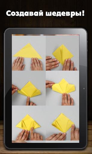 Оригами без интернета