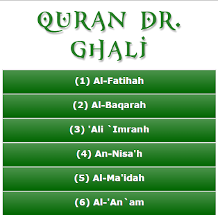 Free Download Quran Dr Ghali APK for Android