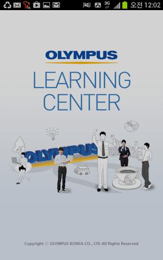 OLYMPUS LEARNING CENTER 모바일
