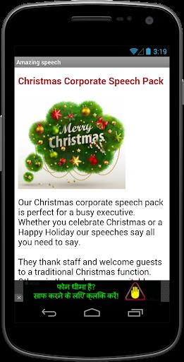 Amazing Speech Collection