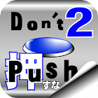 Don't Push the Button2 -room escape game- icon