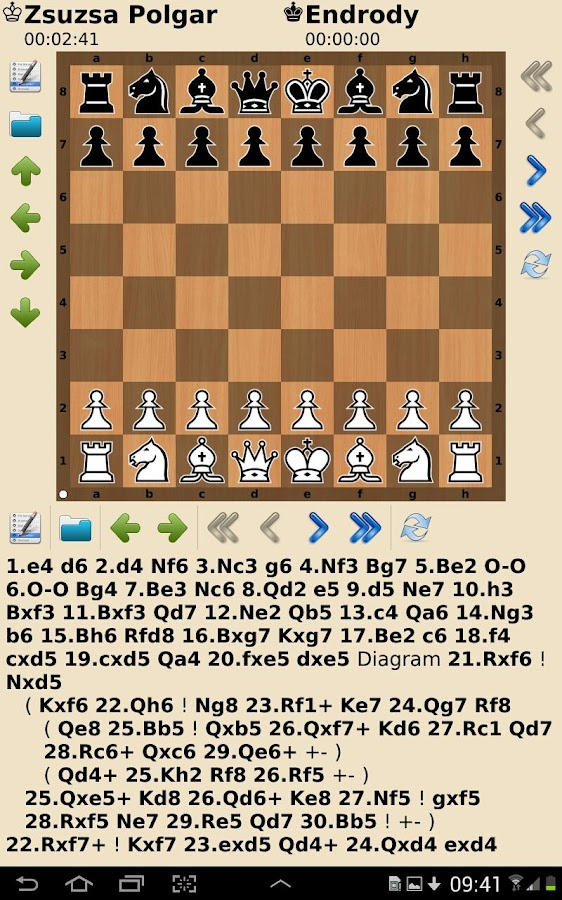 Сhess - tactics and strategy- screenshot