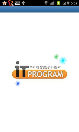 MS 파워포인트 2010 기초및 실무활용 동영상 강의