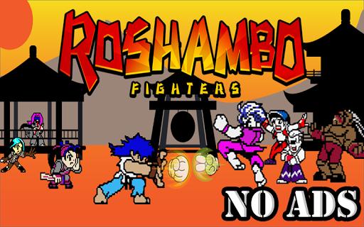 ROSHAMBO FIGHTER+ RPS HADOUKEN