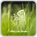 Allah live wallpaper 5 icon