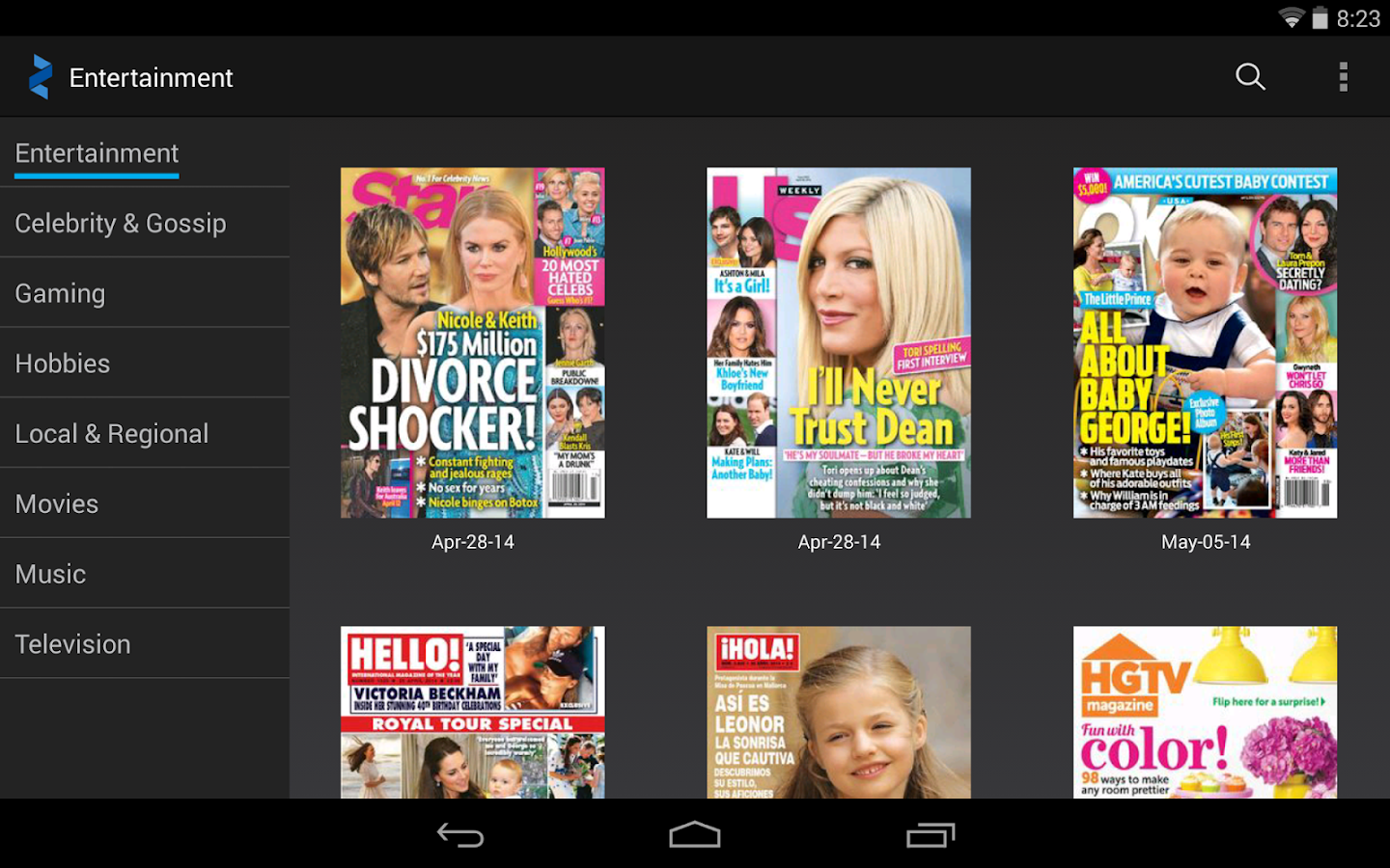 Zinio - Digital Magazines- screenshot