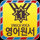 EngcaVoca EnglishBook30