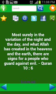 Quran Verses- screenshot thumbnail