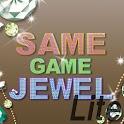 Samegame Jewel Lite logo