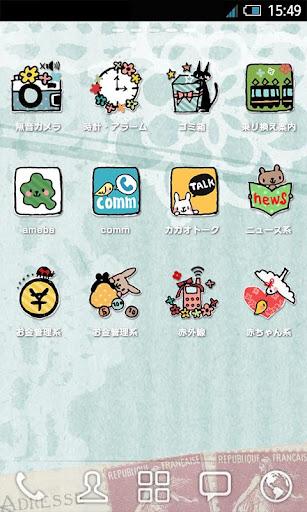 玩免費個人化APP|下載SWEETアイコンチェンジ *happybox* app不用錢|硬是要APP
