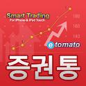 증권통 토마토 주식배틀 거래 모듈 logo