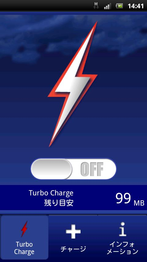 Turbo Charge - screenshot
