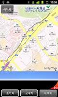 Screenshot of Yogi - Send Map(MMS,SNS)
