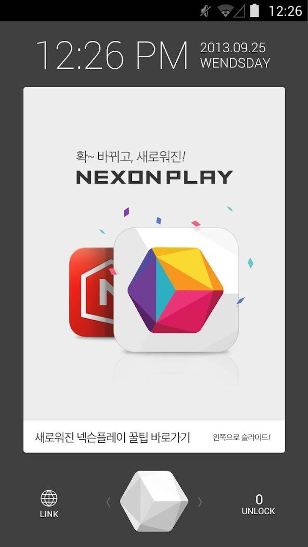 넥슨플레이 넥슨 게이머의 필수 앱 Google Play Store Revenue