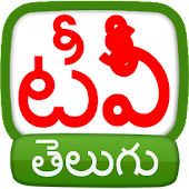 TV Telugu Open Directory