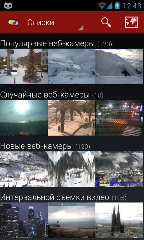 Веб Камеры Онлайн Казино Мира