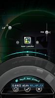 Screenshot of Next Launcher Arabic Langpack