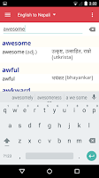 Screenshot of Nepali Dictionary - Offline